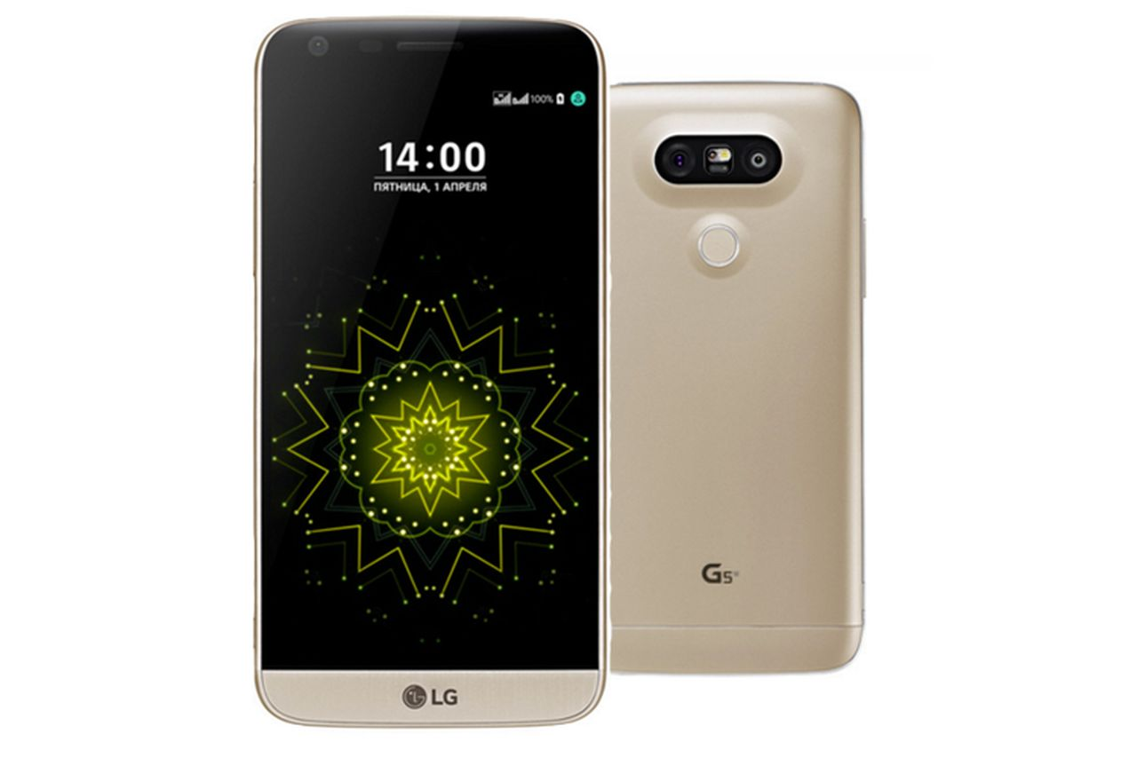 lg-g5-se1.0.0