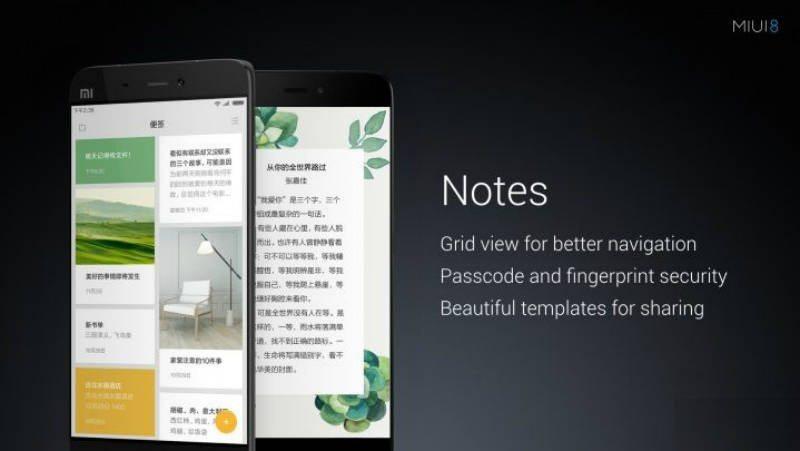 miui8_notesapp