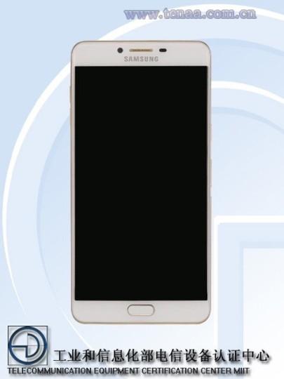 samsung-galaxy-c9-3