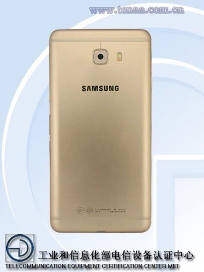 samsung-galaxy-c9-sm-2