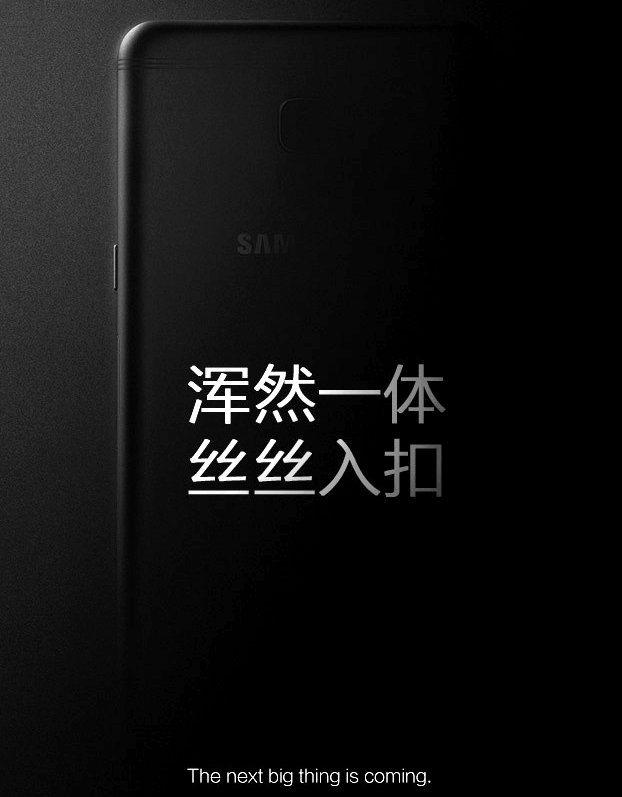 samsung-smartphone-teaser