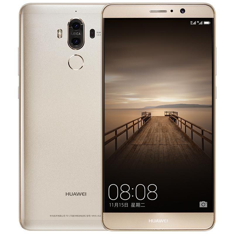 huawei-mate-9-mobile-1