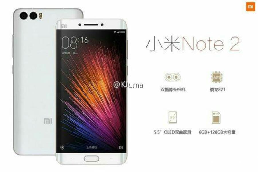 leaked-image-of-xiaomi-mi