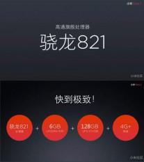 xiaomi-mi-note-2-snapdragon-821