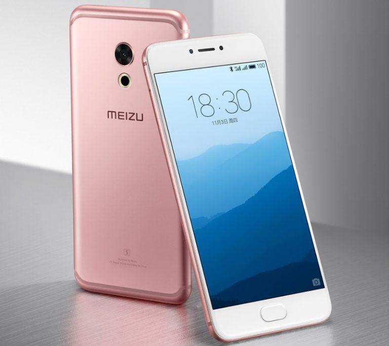 meizu-pro-6s-gold
