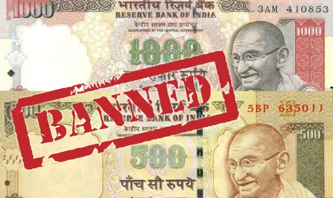ban-on-rs-500-rs-1000-notes