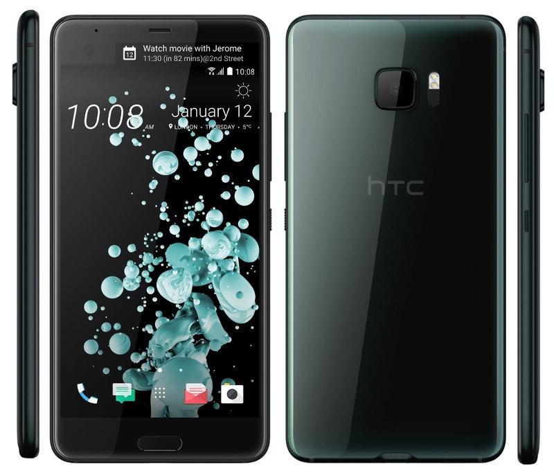 HTC-U-Ultra-Brilliant-Black