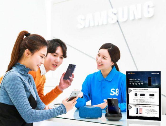 Samsung-Galaxy-S8-and-S8-Plus-Korea