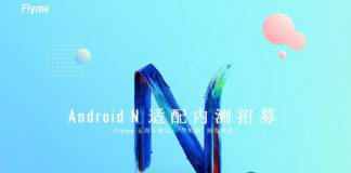 meizu-smartphones-nougat