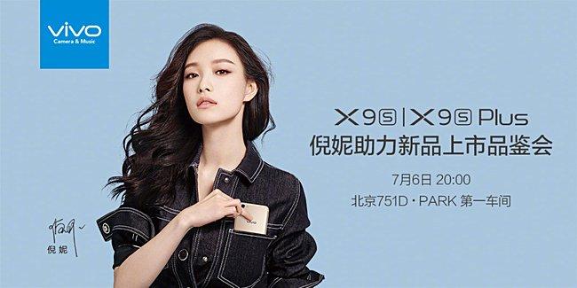 vivo-X9s-X9s-Poster