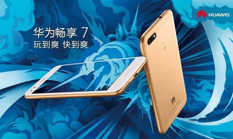 Huawei_Enjoy7