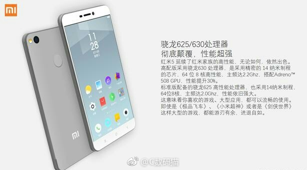 Xiaomi Redmi 5 leaked specs revealed to come with ...