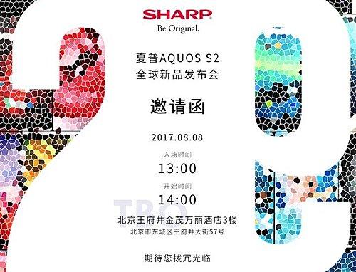 sharp-aquos-invite