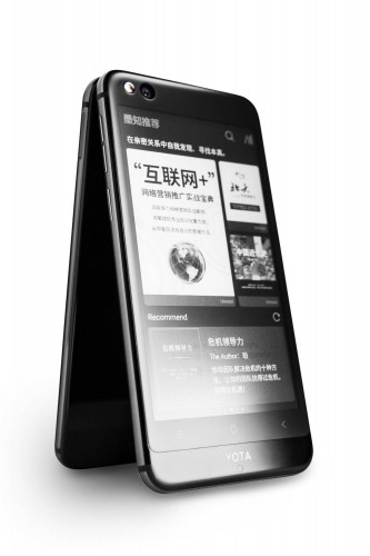 yotaphone-3