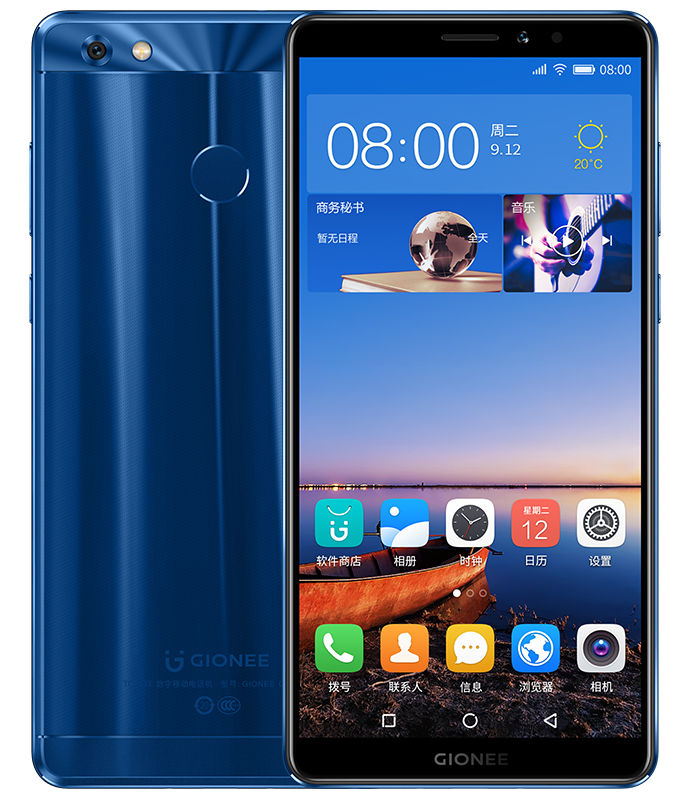 Gionee-M7-Power
