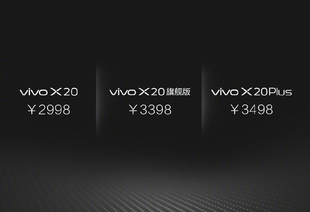 vivo-x20-series-price