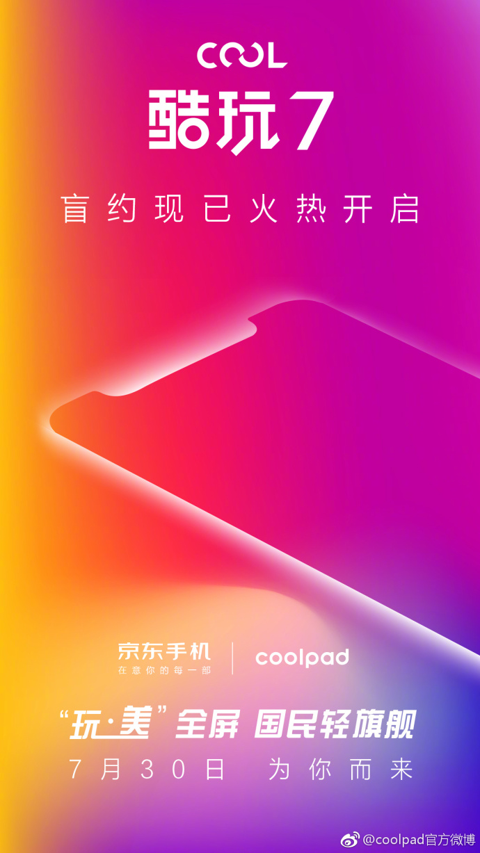 Coolpad Cool Play 7 to be announced on July 30, confirmed