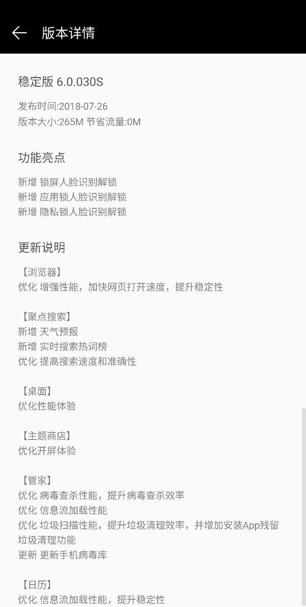 LeEco Le Max 2 unexpectedly starts getting EUI 6 update with